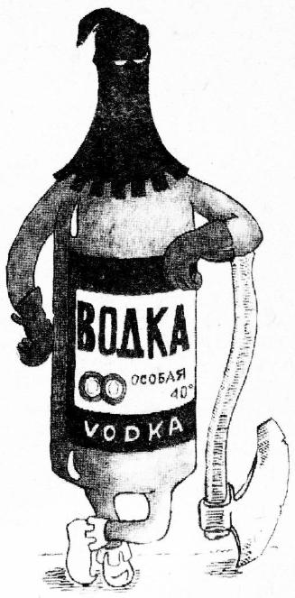 Алкоголизм кодирование методы